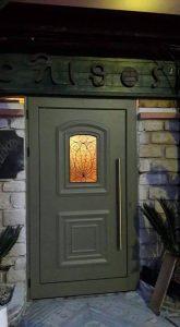 Πόρτα ασφαλείας αλουμινίου